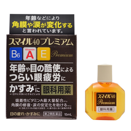 [ネコポス対象]スマイル40プレミアム 日本国内流通品