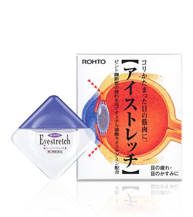 [ネコポス対象]アイストレッチ  日本国内流通品