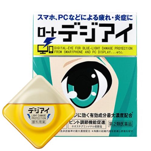 [ネコポス対象]【第2類医薬品】ロートデジアイ 日本国内流通品