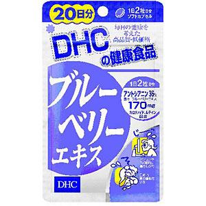 [ネコポス対象]DHCブルーベリー40粒