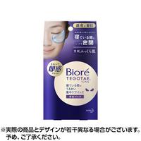 ビオレ 寝ている間の うるおい集中ケアパック 8ペア 日本国内流通品