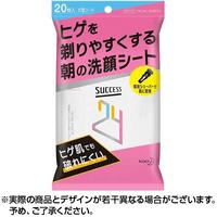 サクセス24髭を剃りやすくするシート 20枚  日本国内流通品  ヒゲを剃りやすくする朝の洗顔シート