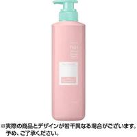 エッセンシャルflat エアリースムース トリートメント 【本体】 500ml  日本国内流通品  リンス