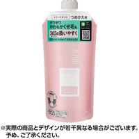 エッセンシャルflat エアリースムース トリートメント 【詰替】 340ml  日本国内流通品 ときほぐし成分 リンス