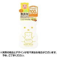 マミーボディミルクC  日本国内流通品