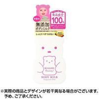 マミーボディミルクS  日本国内流通品