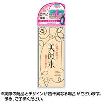 明色美顔水 薬用化粧水 日本国内流通品