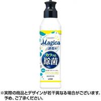 チャーミーマジカ 速乾+ カラッと除菌 クリアレモンの香り 本体 220ml 日本国内流通品 食器用洗剤