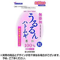 うるるんハトムギ粒 240粒  日本国内流通品  山本漢方製薬  酵素分解はとむぎ 美肌 ニキビ いぼ