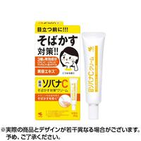 薬用ソバナCクリーム 20g 日本国内流通品  そばかす