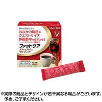 ファットケア  スティックカフェ 30袋 日本国内流通品  BMIが高めの方へ
