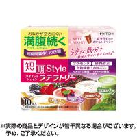 短期スタイルダイエット ラテラトリー 10袋 日本国内流通品