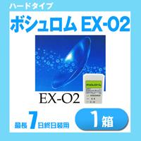 [ネコポス対象]EX-O2  [1枚入り 1箱]