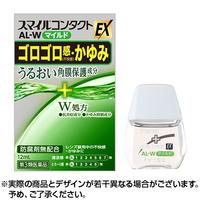 [ネコポス対象]【第3類医薬品】スマイルコンタクト AL-Wマイルド 12ml 日本国内流通品