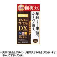 【第2類医薬品】スマイル40プレミアムDX 15ml 日本国内流通品 ポスト投函便 ライオン株式会社