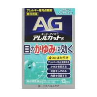 【第2類医薬品】AGアイズ アレルカットS 13mL  日本国内流通品  第一三共ヘルスケア株式会社
