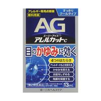 【第2類医薬品】AGアイズ アレルカットC 13mL  日本国内流通品  第一三共ヘルスケア株式会社