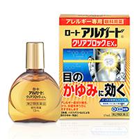 【第2類医薬品】ロートアルガード クリアブロックEX 13mL  日本国内流通品  ロート製薬株式会社