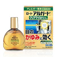 【第2類医薬品】ロートアルガード クリアマイルドEX 13mL  日本国内流通品  ロート製薬株式会社