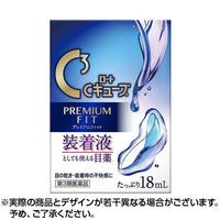 [ネコポス対象]【第3類医薬品】ロートCキューブ プレミアム フィット 18ml  日本国内流通品
