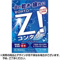 【第三類医薬品】ロートジーコンタクトb 12ml[ネコポス対応] 日本国内流通品 ロートZi コンタクト用 超クール